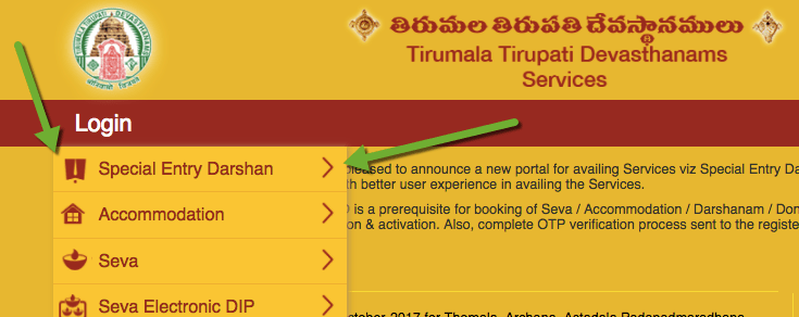 TTD Darshan tickets check online using menu and chart