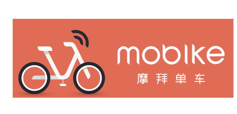 mobike review and coupon code singapore