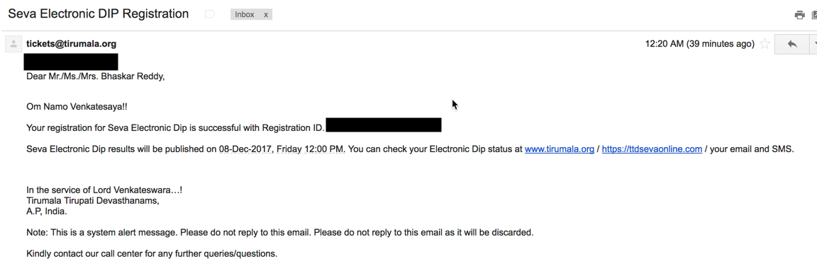 Confirmation of email on Seva Tickets